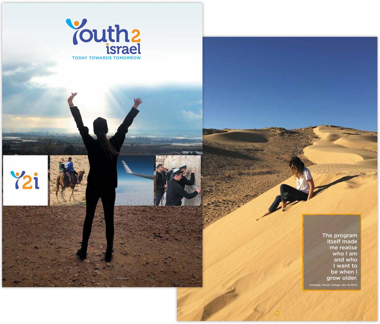 youth 2 israel 2