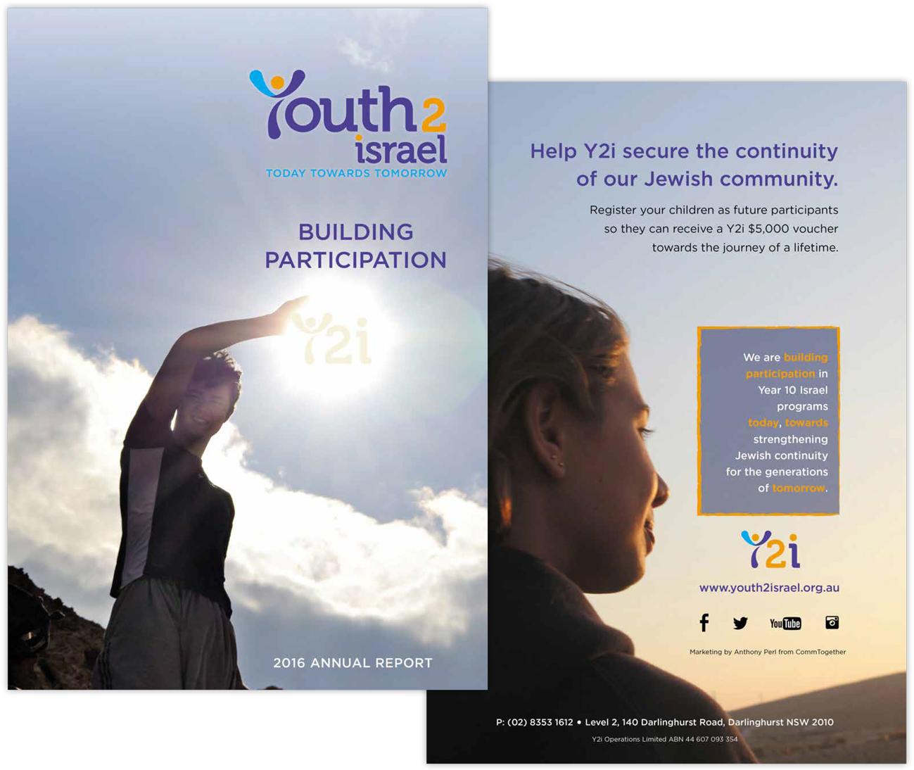 youth 2 israel 3